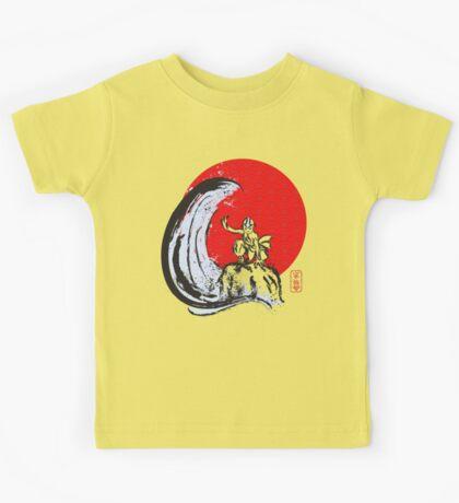 Aang Kids Tee