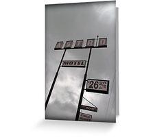Astro Motel Greeting Card