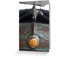 cigs kill hood ornament Greeting Card