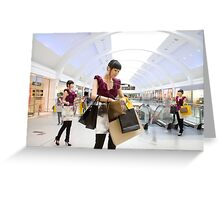 shopping adiction Greeting Card