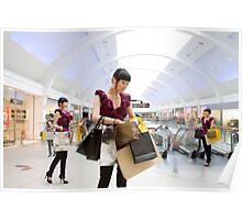 shopping adiction Poster