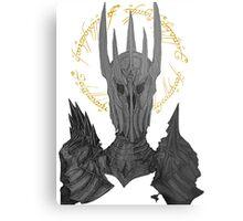 Sauron Black Speech Metal Print