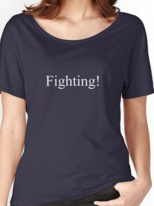 Fighting! T-shirt Women's Relaxed Fit T-Shirt
