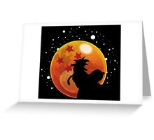 The Moon Child II Greeting Card