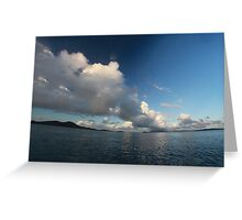 Morning clouds (version) Greeting Card