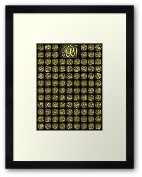 99 Allah Names in one print by HAMID IQBAL KHAN