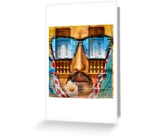 Sunglasses Graffiti Wall Greeting Card