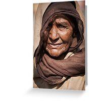 Woman portrait II Greeting Card