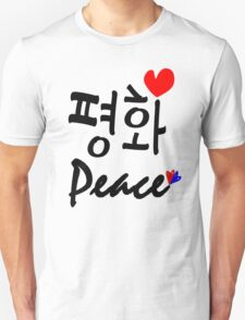 Peace in Korean txt hearts vector art T-Shirt