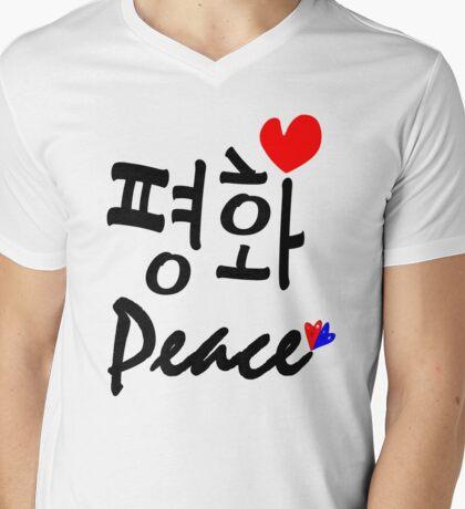 Peace in Korean txt hearts vector art Mens V-Neck T-Shirt