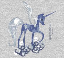 Luna: The Tale of the Moon Horse Kids Clothes