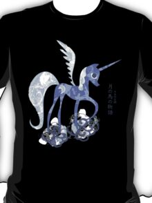 Luna: The Tale of the Moon Horse T-Shirt