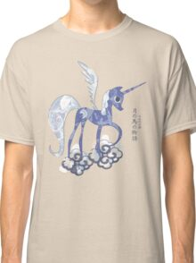 Luna: The Tale of the Moon Horse Classic T-Shirt