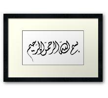 Bismilah Framed Print