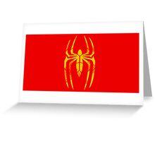 Iron Spider-Man Segmented Logo Greeting Card