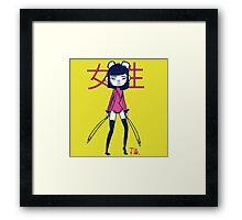 Girls girls girls. Framed Print
