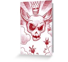 King of Clouds Greeting Card