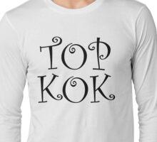 Top kok Long Sleeve T-Shirt
