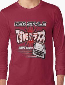 Ae86 Ueo Drift Magic Long Sleeve T-Shirt