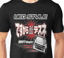 Ae86 Ueo Drift Magic Unisex T-Shirt