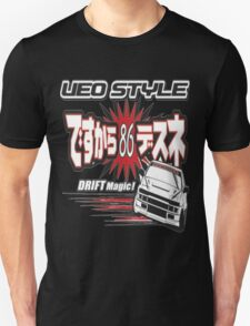 Ae86 Ueo Drift Magic T-Shirt