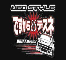 Ae86 Ueo Drift Magic Unisex T-Shirt