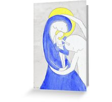 Mary, Joseph and child Greeting Card