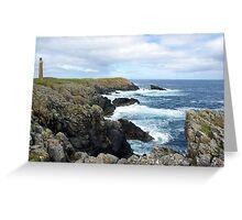Lewis Lighthouse Greeting Card
