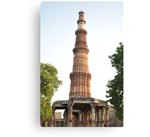 Qutab Minar (an ancient Mughal architecture) Canvas Print
