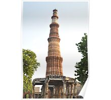 Qutab Minar (an ancient Mughal architecture) Poster
