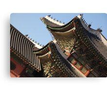 Korean Palace Roof II Canvas Print