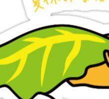 Cold Gudetama Sticker
