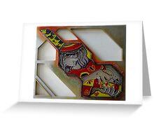 Gitano Guitar Sculpture Greeting Card