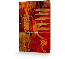 Wild Kingdom Greeting Card