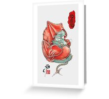 Dharma Dragon Greeting Card