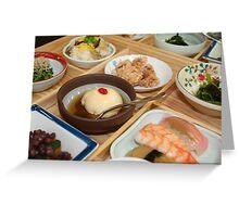 Japanese Dish Greeting Card