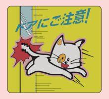 Watch the Door, Tokyo Subway Sign, Japan One Piece - Short Sleeve