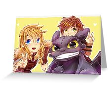 Httyd 2 - Peace Greeting Card