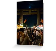 Festival at Night Greeting Card