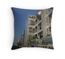 The TV  Building in Tokyo, Japan Throw Pillow