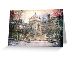 Parisian Mosaic - Piece 27 - Fontaine des Innocents Greeting Card