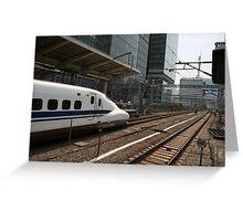 Tokyo Railway Station Greeting Card