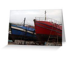Repair Dock Greeting Card