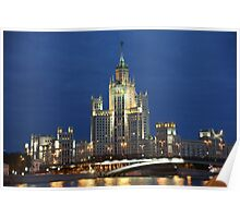 Moscow, A kind on Kotelnichesky quay Poster