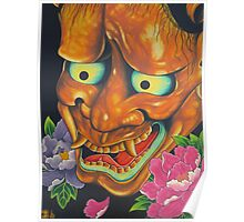Hannya Mask  And  Peony Flowers Poster