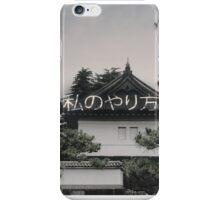 rare japanese smoke palace iPhone Case/Skin