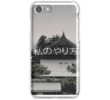 rare japanese smoke palace iPhone Case/Skin
