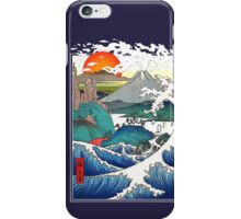 Asian Sunset iPhone Case/Skin