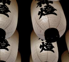 Japanese Lanterns Sticker