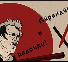 Karandashi by KseniaAstarte